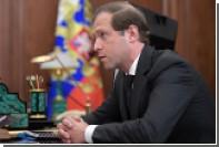 Мантуров рассказал о судьбе гражданских предприятий «Уралвагонзавода»