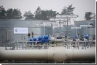 «Газпром» сократил прокачку газа по «Северному потоку»