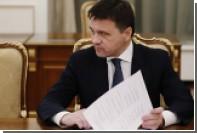 Воробьев подписал договор с Mercedes о строительстве завода в Подмосковье