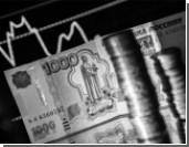 ЦБ и Минфин препятствуют дальнейшему укреплению рубля