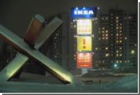 IKEA отказалась от планов строительства торгового центра в Мытищах