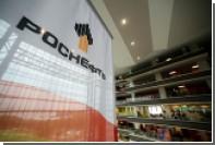 В Citi рассказали об умном управлении финансами в «Роснефти»