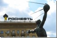 Чистая прибыль «Роснефти» в четвертом квартале 2016 года увеличилась вдвое