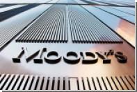 Рейтинги 20 российских компаний улучшены до стабильного
