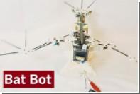 Робот-летучая мышь заменит беспилотники