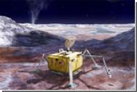 Космический зонд пробурит скважину до океана Европы