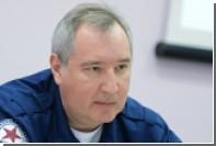 Рогозин поручил создать рабочую группу по развитию пилотируемой космонавтики
