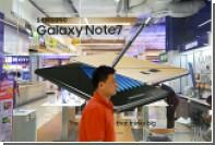 Samsung вернет на рынок взрывающиеся Galaxy Note 7