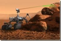 НАСА показало места высадки марсианской миссии
