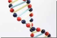 Ученые расшифруют ДНК всей жизни на Земле