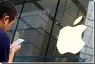 Apple отзовет почти сто тысяч смартфонов из-за критической ошибки