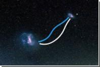 Вблизи Млечного Пути обнаружили «галактический мост»