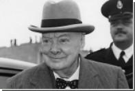 Обнаружено эссе Уинстона Черчилля о внеземной жизни