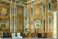 Раскрыто место поисков Янтарной комнаты
