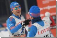 Российские лыжники победили в командном спринте на этапе Кубка мира