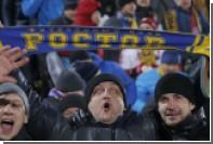 «Ростов» сыграет с «Манчестер Юнайтед» в 1