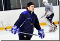 Тренер подольского «Витязя» рассказал подробности смерти 14-летнего хоккеиста