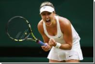 Теннисистка сходила на свидание с пользователем Twitter после поражения в споре
