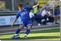 Бывший футболист «Динамо» осужден за наркотики