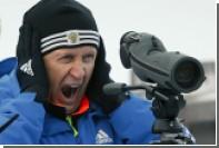 Бывший тренер сборной России назвал Логинова щенком по сравнению с Фуркадом