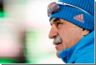 Тренер российских биатлонистов решил помириться с французами с помощью чая