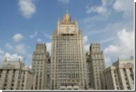 Захарова ответила на заявление WADA о нехватке доказательств в докладе Макларена
