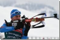 Олимпийский чемпион объяснил неудачное выступление Шипулина в спринте на ЧМ