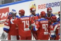 Сборная России по хоккею обыграла Финляндию