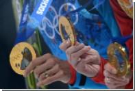 Лишенные медалей российские спортсмены начали сдавать награды в МОК