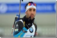 Фуркад-старший отреагировал на конфликт брата с российскими биатлонистами