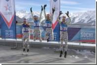 Француженки выиграли гонку патрулей на Всемирных военных играх в Сочи