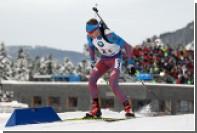 Российский биатлонист Волков выиграл спринт на этапе Кубка IBU