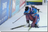 Олимпийский чемпион посчитал российских биатлонистов подорвавшимися на мине