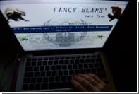 Хакеры узнали о попытке МОК получить от Макларена доказательства вины россиян