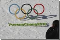 Сборной России предрекли шестое место на Олипимаде в Пхенчхане