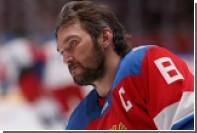Овечкин вышел на третье место в списке лучших снайперов НХЛ
