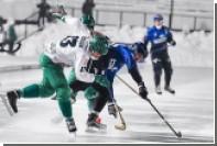 Результат скандального матча чемпионата России по хоккею с мячом аннулирован
