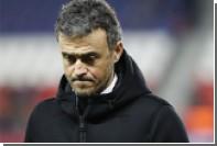 Тренер «Барселоны» назвал виновника разгромного поражения от ПСЖ