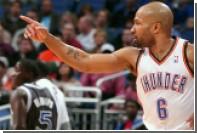 У бывшего баскетболиста «Лейкерс» украли пять чемпионских перстней