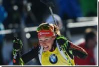Немка Дальмайер выиграла гонку преследования на чемпионате мира по биатлону