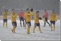 Футболисты «Луча-Энергии» отказались тренироваться до выплаты задолженностей
