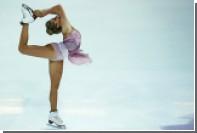 Радионова завоевала золото Универсиады в фигурном катании