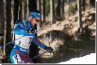 Российский биатлонист Цветков завоевал золотую медаль на Всемирных военных играх