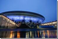 Первое мероприятие на стадионе «Зенит-Арена» посетят 10 тысяч петербуржцев