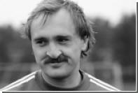 Полиция Киева завела уголовное дело по факту смерти вратаря сборной СССР Чанова