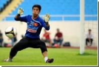Вьетнамского вратаря дисквалифицировали за специально пропущенные мячи