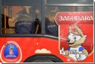 Правительство России увеличило расходы на ЧМ по футболу на 19 миллиардов