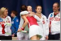 Российские теннисистки обыграли команду Тайваня в Кубке Федерации