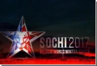 Россияне одержали победу в лыжном ориентировании на Всемирных военных играх