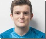 Сын члена Палаты общин Великобритании стал футболистом «Зенита»